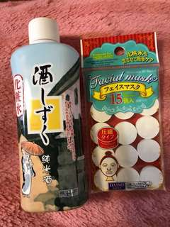 WHITENING SAKE LOTION (200ml) + 15 pcs. FACE MASK