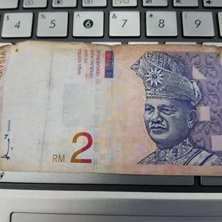 Old Malaysian currency RM2