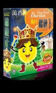 Ban Heang 猫山王 freeze dried durian 干