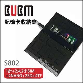 Bubm S802 Memory Card Holder