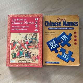 Books of Chinese Names