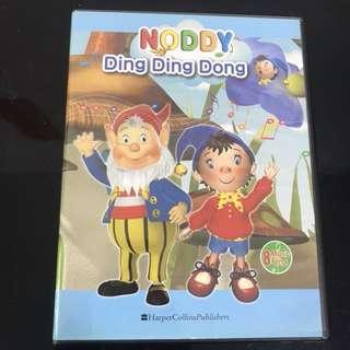 Noddy Hum A Song 8 music VCD