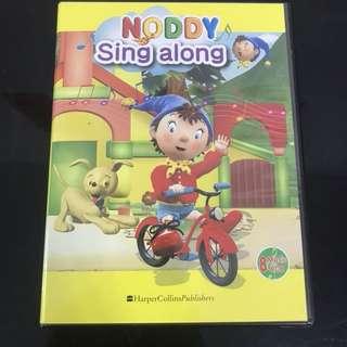 Noddy DingDingDong
