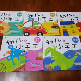 Activity Books 3D Folding