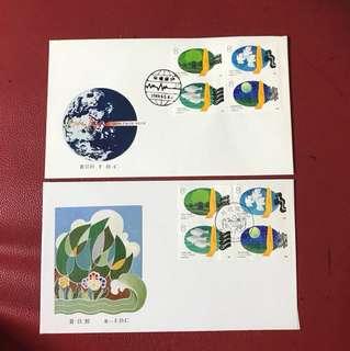China stamp 1988 T127 A/B FDC