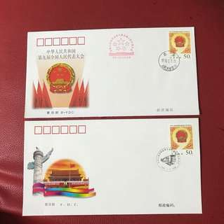 China stamp 1998-7 A/B FDC