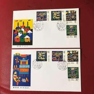 China stamp 1987 T118 A/B FDC