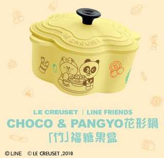 Le Creuset Line Friends「竹」福糖果盒