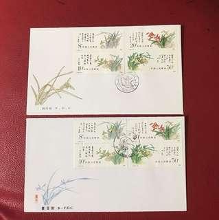 China stamp 1988 T 129 A/B FDC