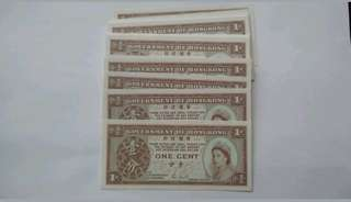 ☆☆☆Old British Hong Kong Paper Notes
