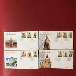 China stamp 1997-9 A/B FDC