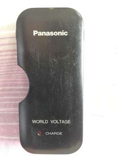 Authentic Panasonic gumstick battery charger