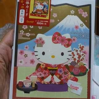 Sanrio hello kitty 立体和服咭