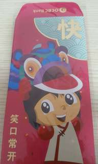Brand New OCBC Mighty Saver Red Packets