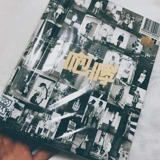 🚚 EXO-M 咆哮 韓版
