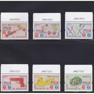 2016 China Hong Kong Toys of Hong Kong 1940s-60s (margin s/n) MNH