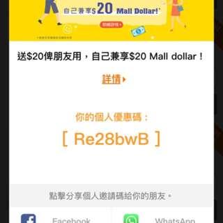 《新用戶限定》 HKTVmall promo code