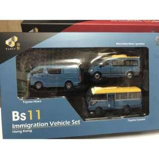 Tiny Immigration Vehicle Set Bs11 入境處 模型車仔
