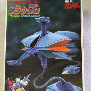 高達 Gundam Mobile Armor 1/550