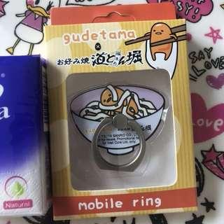 包郵 - 蛋黃哥 道頓堀御好燒專門店 手機 mobile ring