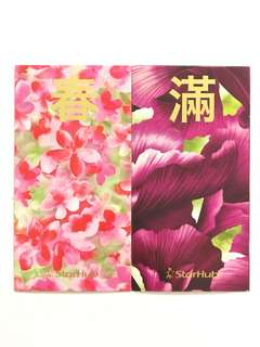 StarHub 春满 Floral Red Packet Ang Pow