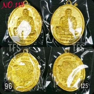 NO.118 LP WAN