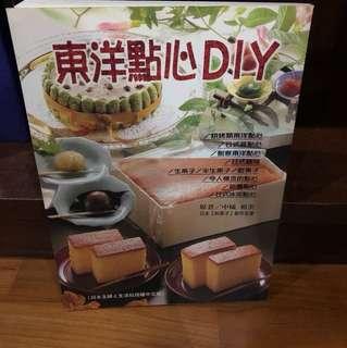 Japanese Snacks DIY