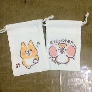 Customized Drawstring Pouch