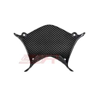 Yamaha R1 / R1M 2015 Above Carbon Seat Centre