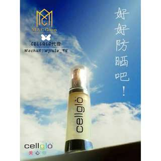 Cellglo Moisturizing Sunscreen