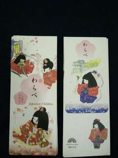 Japanese children bookmarks