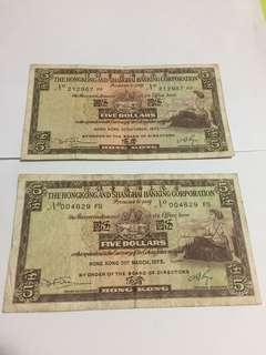 千位號 FF版 兩張匯豐銀行$5 每張15元