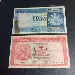 兩張匯豐銀行$50和$100 面值己150
