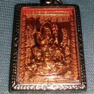 Kruba Krissana / Lord Shiva Rian (Copper)  / BE 2560