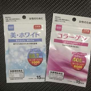 Daiso Collagen & Beauty White