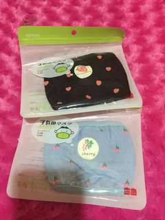 Miniso Children's Earloop Face Mask