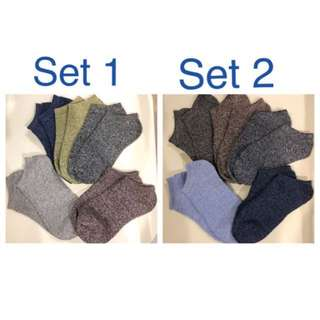 Sock thick (bundle of 5)