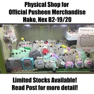 🏘 Physical Pusheen Store in sg singapore!! Hako Nex B2-19/20