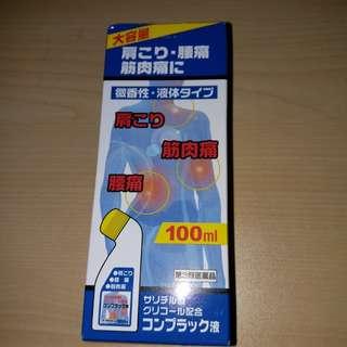 全新  液体  大容量100ml expired date 2020年 8月 日本買入