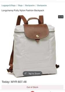 Authentic Longchamp Putty Nylon Fashion Backpack
