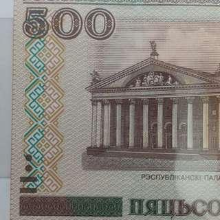 2000年 歐洲 白俄羅斯 500元 全新直版