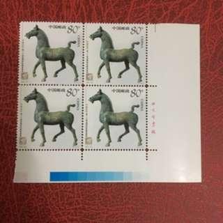 2003-23 亚洲国际邮票展 右下方