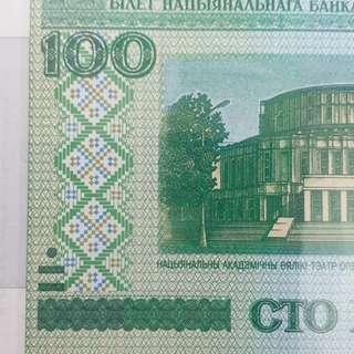 2000年 歐洲 白俄羅斯 100元年 全新直版