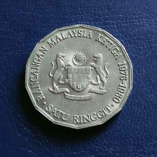 Satu Ringgit 1976-1980