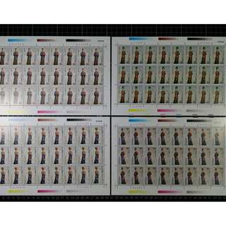 2003-15晋祠彩塑大版 邮票