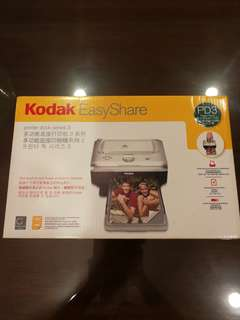 Kodak EasyShare Photo Printer