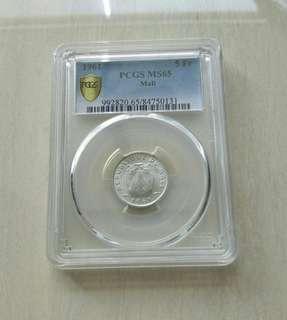 Mali 1961 5 Francs PCGS MS65 Aluminum Coin