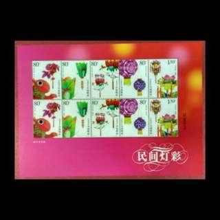 2006-3 民间灯彩邮票小版张民间彩灯中国民间传统民俗系灯彩小版