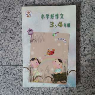 Chinese writing for Primary 3 & 4