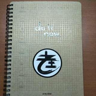 🚚 老王樂隊貼紙